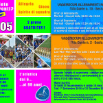Stagione Sportiva 2016/2017